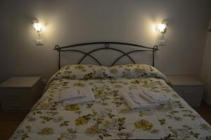 Home Sweet Home - abcRoma.com