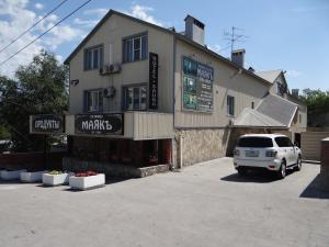 Отель Маяк, Вольск