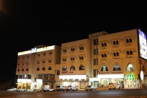 Raghdan Tourist Complex