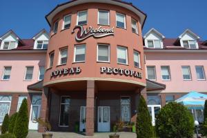 Отель Weekend, Мукачево