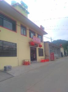 Hostels und Jugendherbergen - Ai Zhi Yuan Farmstay