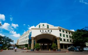 Sanjiang Grand Hotel - Si Chiang Mai