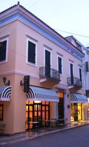 Hotel Byzantino, 26221 Patras