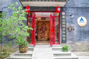 Hostales Baratos - Hostal Taishan International