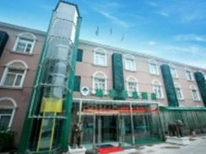GreenTree Inn Nanjing Yuhuatai Scenic Spot China Gate Subway Station Express Hotel