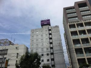 Hotel Crown Hills Kofu - Kofu