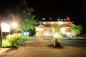 Pension Momiji - Hotel - Shizukuishi