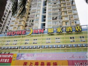 obrázek - Home Inn Haikou Haidian Heping Avenue