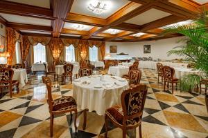 Congress-Park Volynskoe, Hotely  Moskva - big - 49