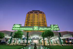 Hotel Holiday International, Hotely  Sharjah - big - 39