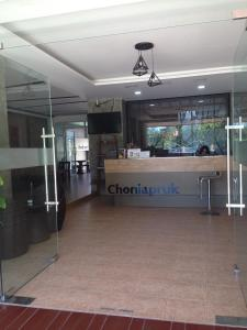 Chonlapruk Lakeside Hotel - Ban Non Sa-at