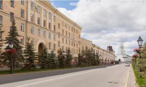 Apartment by Kremlin - Kízitcha