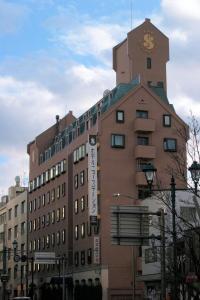 Auberges de jeunesse - Hotel New Station
