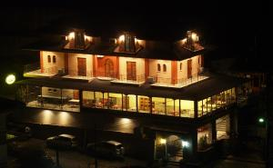 Hostels e Albergues - Archontiko Tzoumerkon