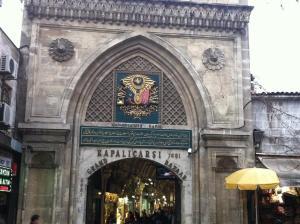 Arat Apartments, Апарт-отели  Стамбул - big - 102