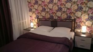 Hotel Region 59 - Sergino