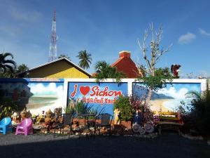 Sichon Baan Au Resort - Ban Phang Pling