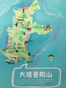 Cihang Chan Apartment, Ferienwohnungen  Zhoushan - big - 2