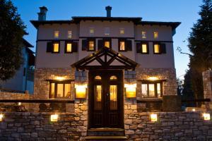 Hostels e Albergues - 4 Seasons in Vizitsa