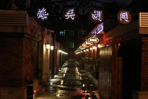 Auberges de jeunesse - Auberge No.2 Haiguan Hutong Tianjin