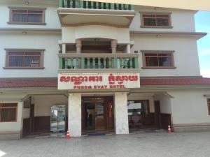 Albergues - Phnom Svay Hotel