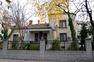 The English Guest House