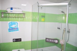 7Days Inn Guangzhou South Railway Station Huijiang Subway Station