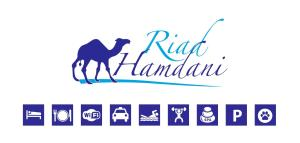 Riad Hamdani, Касабланка