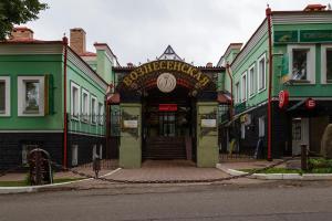 Hotel Voznesenskaya - Semënkovo