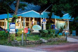 Big Dreams Resort, Resorts  Ko Kood - big - 75