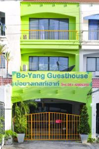 Bo-Yang Guesthouse - Songkhla