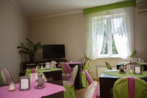 Hotel Voyage Park, Hotely  Moskva - big - 49