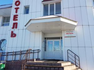 Motel Tatneft - Permyaki