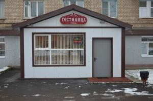 Мини-отель Ливны