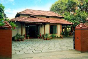 Auberges de jeunesse - Gurukripa Heritage