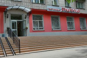 Отель Ярмарочная - Burnakovka