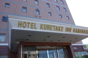 Auberges de jeunesse - Kuretake-INN HAMANAKO