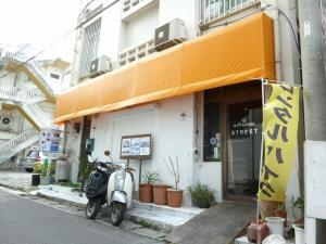 obrázek - Yado Street