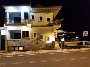 Hostels e Albergues - Guesthouse Anatoli Levidi