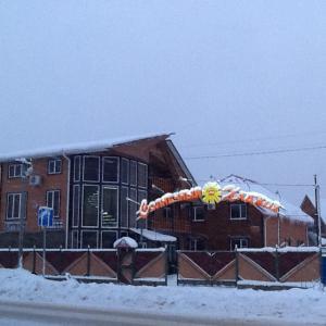 Гостевой дом Guest house Solnechniy Khadzhokh, Каменномостский