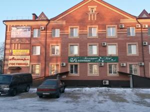 Inn Astera - Blagoveshchensk