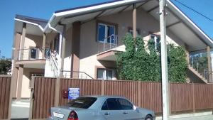Ekotel, Гостевые дома  Горячий Ключ - big - 69