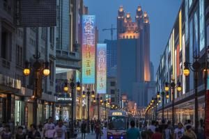 Four Seasons Hotel Tianjin, Отели  Тяньцзинь - big - 34
