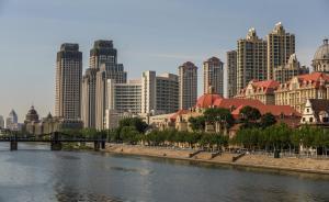 Four Seasons Hotel Tianjin, Hotels  Tianjin - big - 33