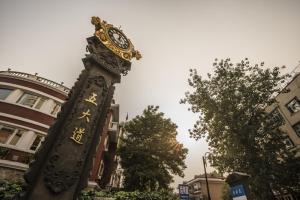 Four Seasons Hotel Tianjin, Отели  Тяньцзинь - big - 32