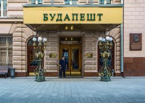 Budapest Hotel - Moskva
