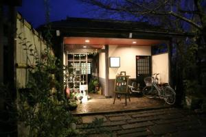Auberges de jeunesse - Yasuragi Guest House & Bar