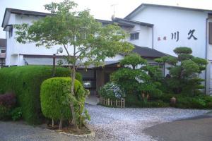 Auberges de jeunesse - Family Ryokan Kawakyu