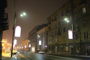 Center Apartment Nalbandyan, Appartamenti  Erevan - big - 20