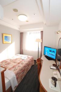 Hotel Arstainn, Hotely  Maizuru - big - 46